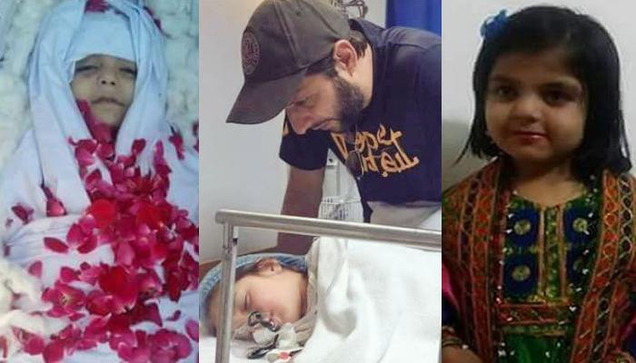 सोशल मीडिया पर वायरल हुई पाक क्रिकेटर शाहिद अफरीदी की बेटी की मौत की खबर 2