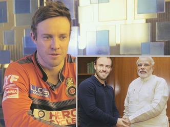 आईपीएल 2016 : आखिर क्यूँ चाहते है एबी डिविलियर्स भारतीय नागरिकता