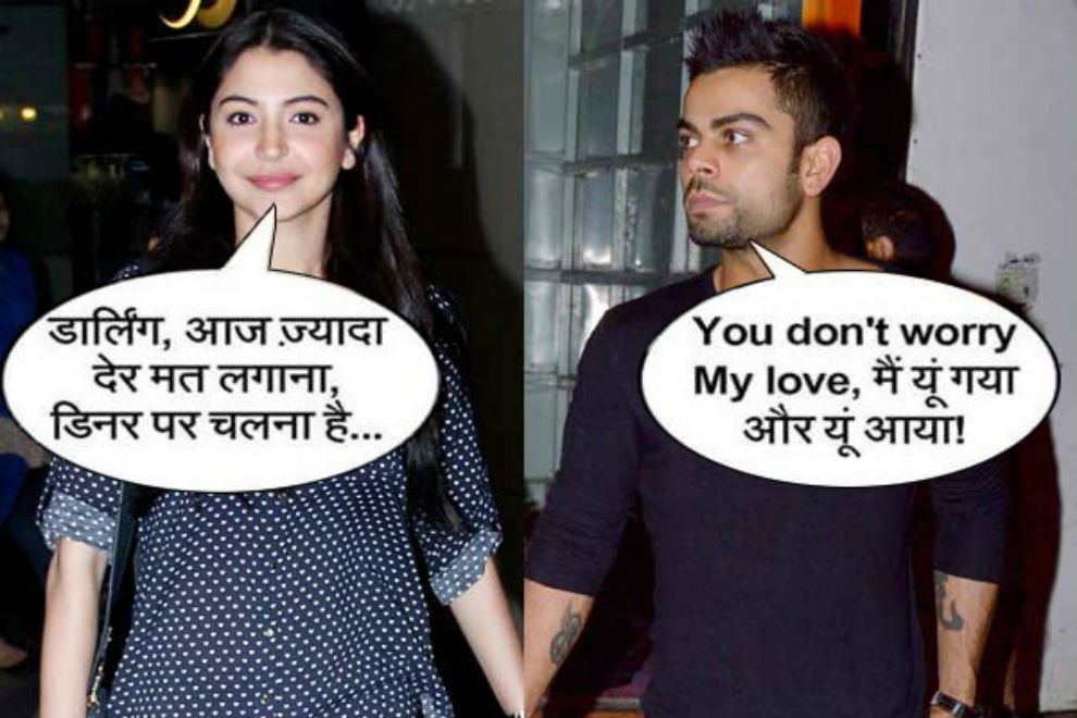 virat-and-anushka-jokes-01