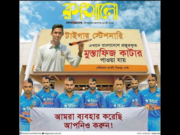 30-1435643800-bangla-paper-ind-600
