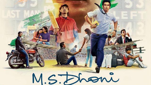 504976 ms dhoni poster1