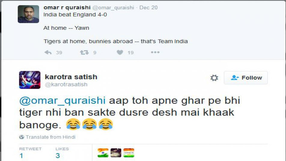 भारतीय टीम की ऐतिहासिक जीत पर पाकिस्तानी पत्रकार ने उड़ाया टीम इंडिया का मजाक 1