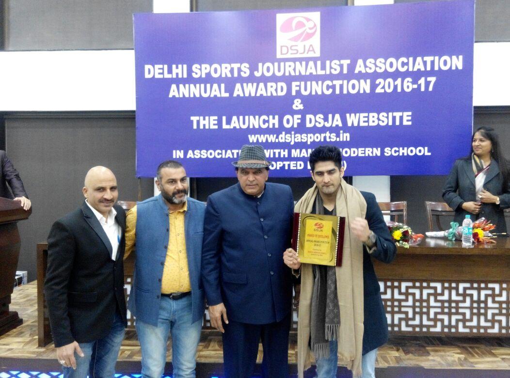 डीएसजेए के वार्षिक पुरस्कार समारोह में विजेंदर, सतपाल हुए सम्मानित 8