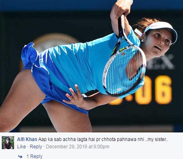 सानिया मिर्ज़ा के एक लेटेस्ट फोटो हुआ सोशल मीडिया पर वायरल लोगों ने किये भद्दे कमेंट्स 5