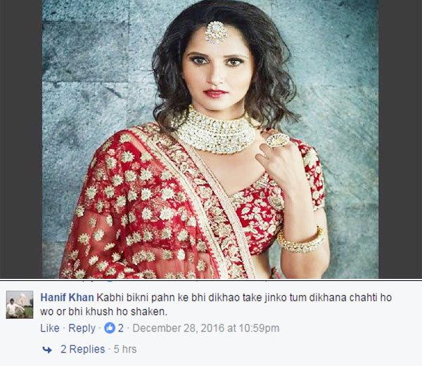 सानिया मिर्ज़ा के एक लेटेस्ट फोटो हुआ सोशल मीडिया पर वायरल लोगों ने किये भद्दे कमेंट्स 1