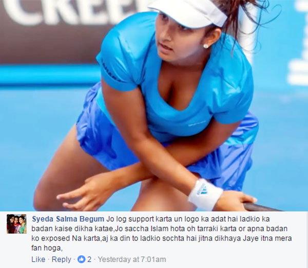 सानिया मिर्ज़ा के एक लेटेस्ट फोटो हुआ सोशल मीडिया पर वायरल लोगों ने किये भद्दे कमेंट्स 2