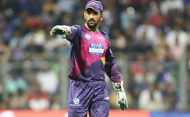 महेंद्र सिंह धोनी ने छोड़ी आईपीएल में पुणे टीम की कप्तानी