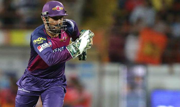 धोनी को कप्तानी से हटाना पुणे की टीम का सबसे शर्मनाक निर्णय है: अजरूद्दीन 11