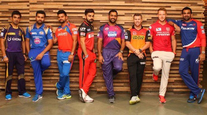 आईपीएल नीलामी 2017:इस साल आईपीएल के सभी टीमो के कप्तान के नाम का हुआ घोषणा, साथ ह जाने किन 76 खिलाड़ियों की होगी नीलामी 1