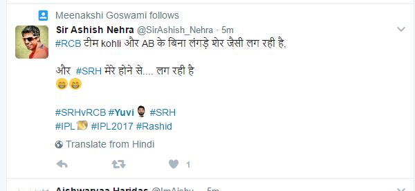 ट्वीटर प्रतिक्रिया: खुल गया राज इसलिए आज नेहरा ने किया खराब गेंदबाजी और बैंगलोर के सामने लुटाये रन 1