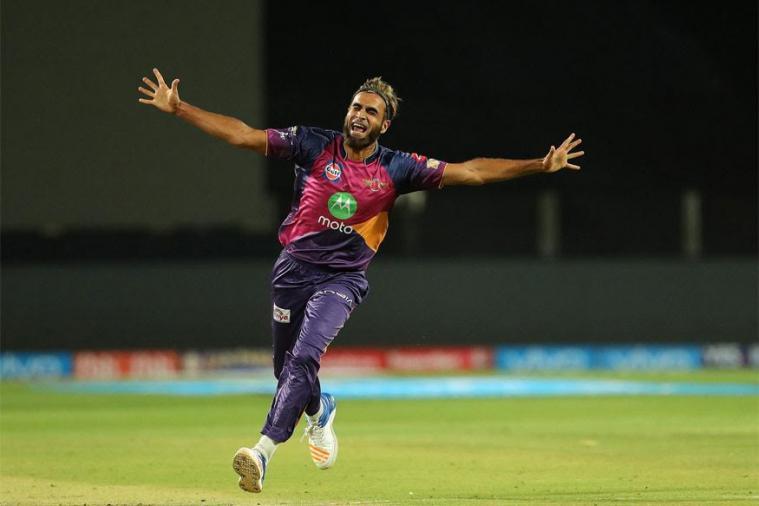 पुणे ने किया मुंबई के खिलाफ टीम का ऐलान, एक बड़ा बदलाव, चेन्नई सुपर किंग्स के इस स्टार खिलाड़ी को मिली टीम में जगह 4