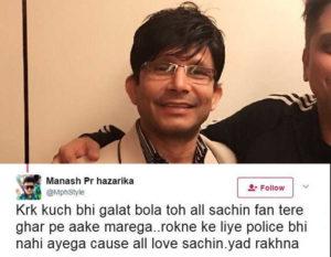सचिन तेंदुलकर की फिल्म को लेकर विवादित ट्वीट करने वाले केआरके की सचिन के फैंस ने लगाई क्लास, ट्वीटर पर उड़ रहा हैं केआरके का मजाक 2