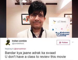 सचिन तेंदुलकर की फिल्म को लेकर विवादित ट्वीट करने वाले केआरके की सचिन के फैंस ने लगाई क्लास, ट्वीटर पर उड़ रहा हैं केआरके का मजाक 3