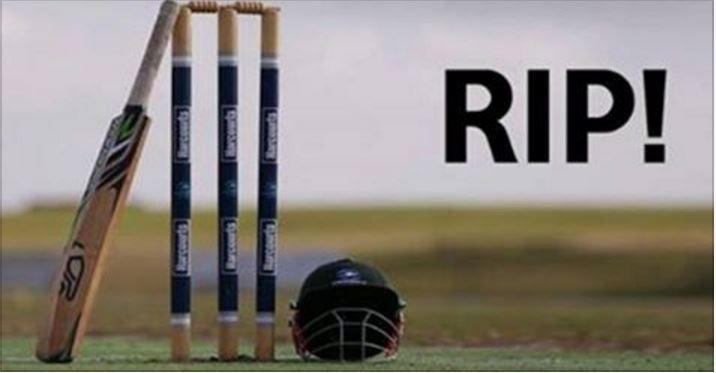 चैंपियंस ट्रॉफी से ठीक पहले भारतीय क्रिकेट के लिए बुरी खबर, इस खिलाड़ी ने दुनिया को कहा अलविदा 1