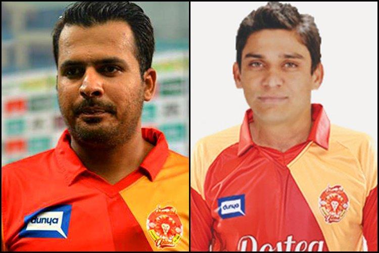 पाकिस्तान क्रिकेट बोर्ड ने दिया स्पॉट फिक्सिंग मामले पर बड़ा बयान, मुश्किल में इन खिलाड़ियों का करियर 1