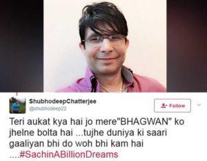 सचिन तेंदुलकर की फिल्म को लेकर विवादित ट्वीट करने वाले केआरके की सचिन के फैंस ने लगाई क्लास, ट्वीटर पर उड़ रहा हैं केआरके का मजाक 1