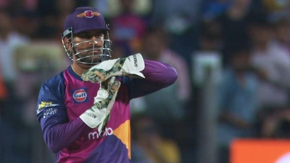 मुंबई के खिलाफ आईपीएल फाइनल से पहले महेंद्र सिंह धोनी को मिली इस टीम की कप्तानी 1