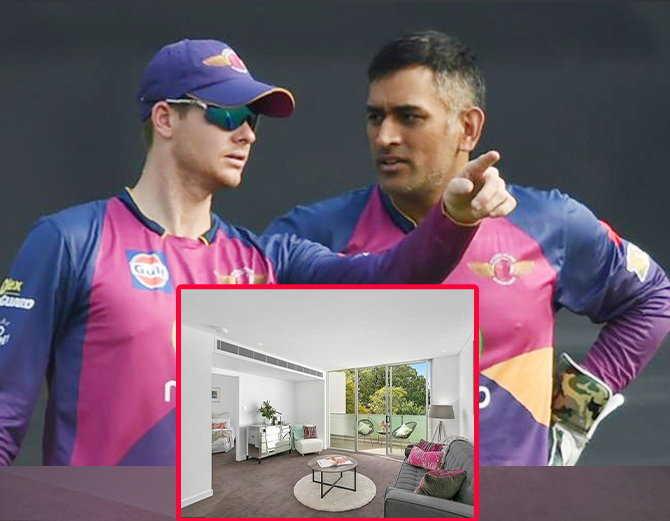 कुछ ऐसा दिखता हैं पुणे के इस दिग्गज खिलाड़ी स्टीवन स्मिथ का 7 करोड़ का नया घर, देखे घर की इनसाइड तस्वीरें..... 1
