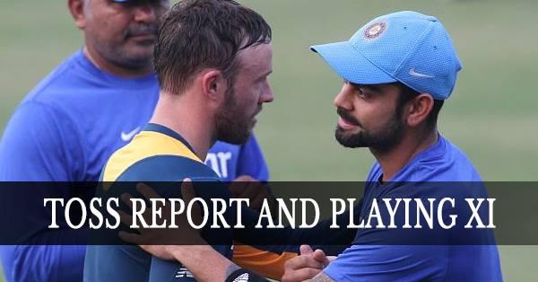 भारत बनाम दक्षिण अफ्रीका: टॉस रिपोर्ट: भारत ने टॉस जीता पहले गेंदबाज़ी करने का फैसला किया 1