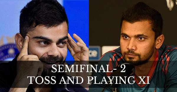 भारत बनाम बांग्लादेश: भारत ने टॉस जीता पहले गेंदबाज़ी करने का फैसला किया 1