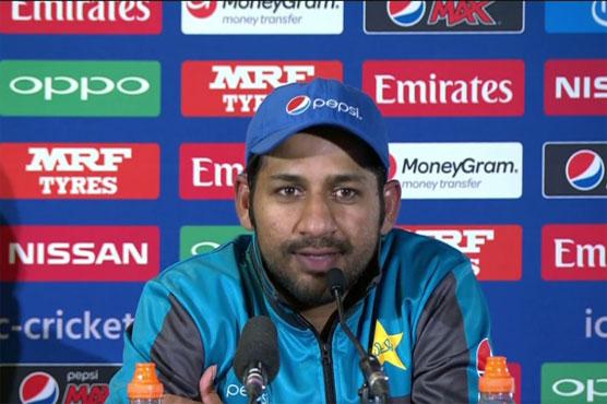 पाकिस्तान की यह जीत एक नए युग की शुरुआत करेंगी: सरफराज अहमद 1
