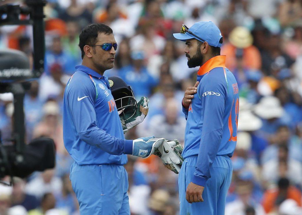 ट्विटर रिएक्शन : पाकिस्तान ने दिखाया शानदार खेल सोशल मीडिया पर भारतीय टीम का उड़ रहा हैं मजाक 3