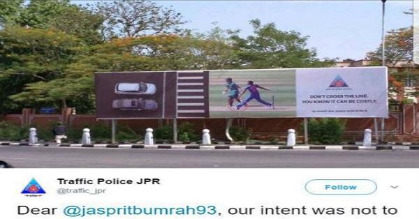 जसप्रीत बुमराह के सामने झुकी जयपुर ट्रैफिक पुलिस, मांगी युवा भारतीय गेंदबाज़ से सब के सामने माफ़ी 45