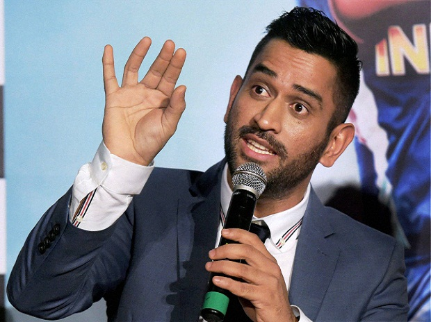 हरमनप्रीत ने दिलाया भारत को विश्वकप फाइनल का टिकट, लेकिन धोनी ने तारीफ करने की बजाय अपने सोशल मिडिया अकाउंट से किया व्यापार 2