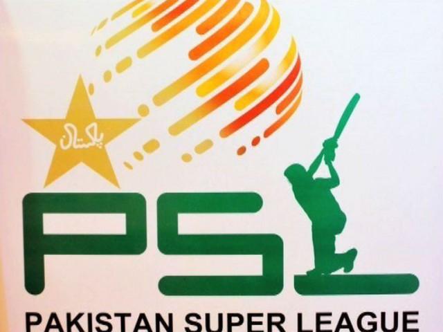 पाकिस्तान क्रिकेट लीग के स्पॉट फिक्सिंग मामलें में दो और खिलाड़ियों का नाम हुआ शामिल, जल्द उजागर होंगे नाम 16