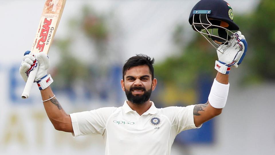 गाल टेस्ट : भारत ने श्रीलंका को दिया 550 रनों का लक्ष्य
