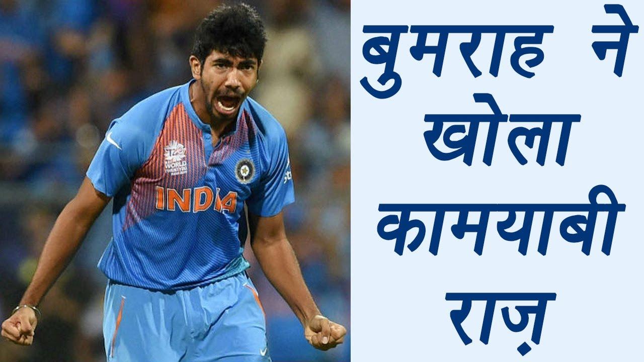 बुमराह ने खोला डेब्यू मैच का राज, बताया क्या कहा था पहला गेंद डालने से पहले कप्तान धोनी 12