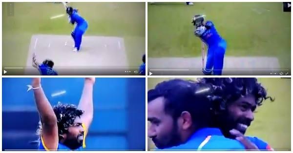 वीडियो- मैच के दौरान ऐसा क्या हो गया कि विराट कोहली को आउट करने पर उनके ही साथी रोहित शर्मा ने मलिंगा को दी गले मिलकर बधाई 12