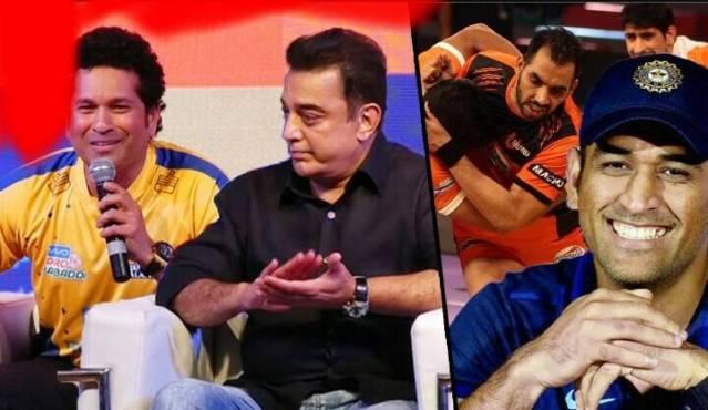 विवो प्रो कबड्डी की ड्रीम टीम में सचिन ने धोनी को दी ये भूमिका 4