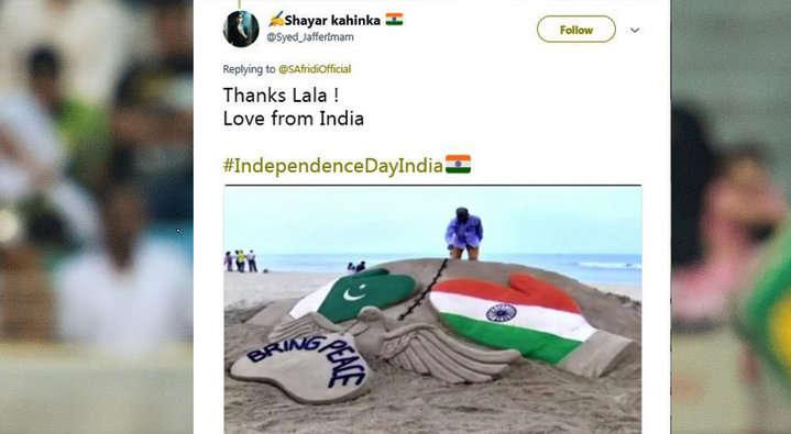 किसने क्या कहा: शाहिद अफरीदी के स्वतंत्रता दिवस पर किये गये ट्वीट पर लोग हुए अफरीदी के फैन, ऐसे व्यक्त की प्रतिक्रिया 5