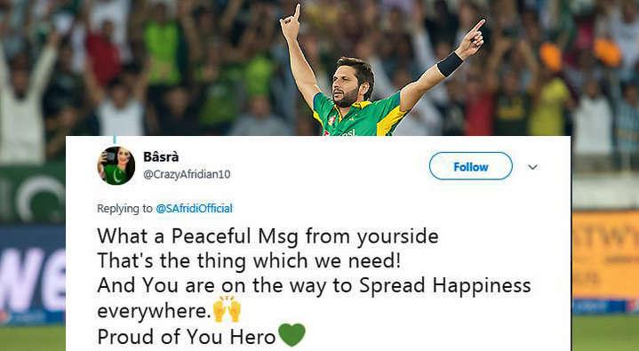 किसने क्या कहा: शाहिद अफरीदी के स्वतंत्रता दिवस पर किये गये ट्वीट पर लोग हुए अफरीदी के फैन, ऐसे व्यक्त की प्रतिक्रिया 7