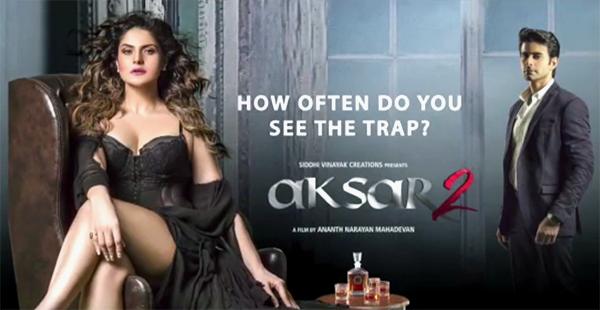 वीडियो: क्रिकेटर एस श्रीसंत की पहली बॉलीवुड फिल्म 'अक्सर 2' का ट्रेलर हुआ रिलीज़,काफी अलग अंदाज़ में दिखे श्रीसंत 2