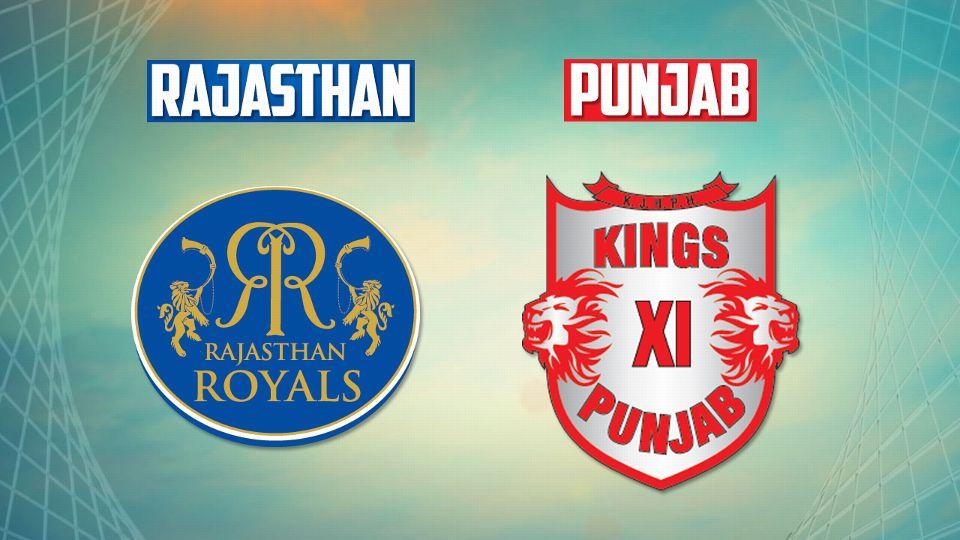 IPL UPDTAE: आईपीएल 11 से पहले राजस्थान रॉयल्स और किंग्स XI पंजाब ने बीसीसीआई के सामने रखी ये शर्त 2