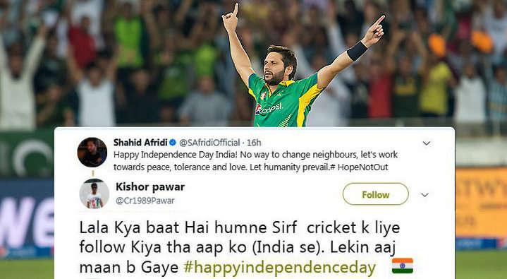 किसने क्या कहा: शाहिद अफरीदी के स्वतंत्रता दिवस पर किये गये ट्वीट पर लोग हुए अफरीदी के फैन, ऐसे व्यक्त की प्रतिक्रिया 11