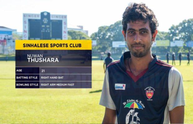 वीडियो: श्रीलंका को मिला मलिंगा की तरह एक और रहस्यमई गेंदबाज़, गेंदबाजी देख आप भी रह जायेंगे हैरान 16