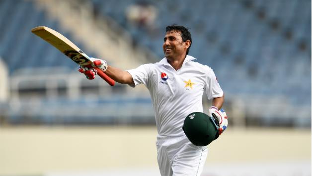 यूनिस खान के विदाई सम्मान समारोह के आमंत्रण को ठुकराने के बाद, पीसीबी का ये चौकाने वाला बयान आया सामने 1