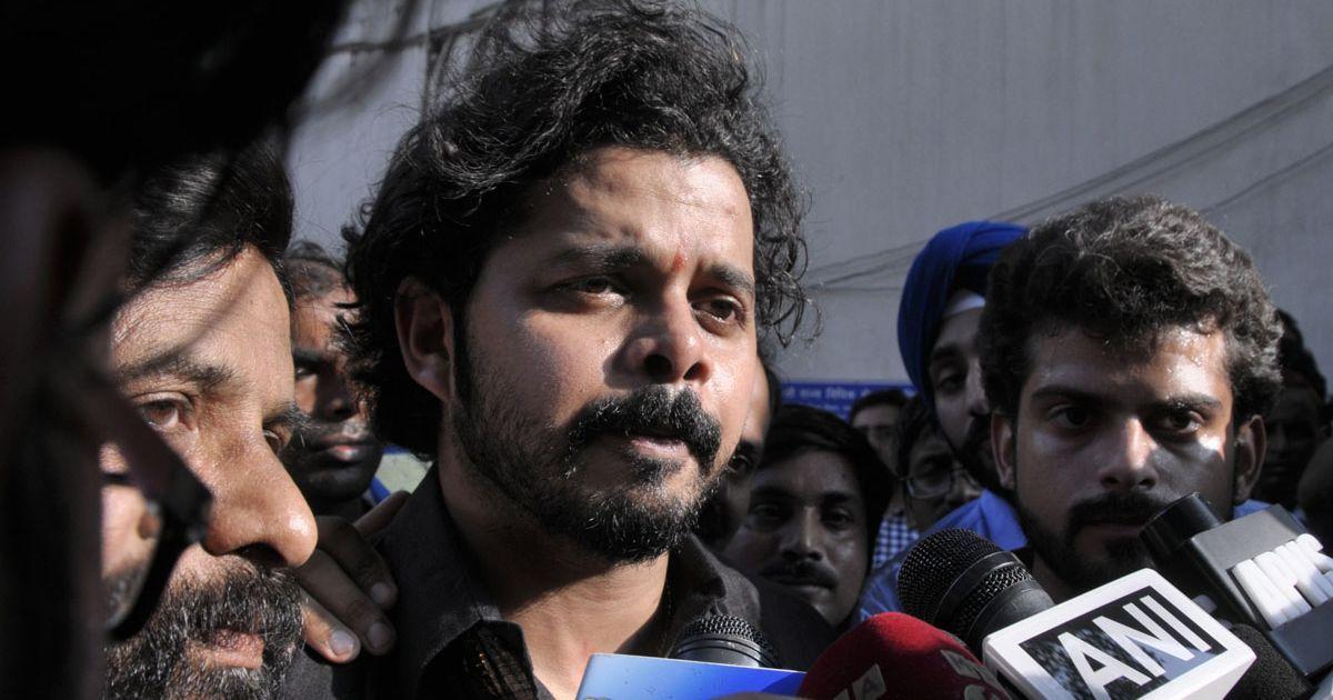केरल हाई कोर्ट ने भी सुनाया श्रीशंत के क्रिकेट करियर पर सुनाया अंतिम फैसला 4