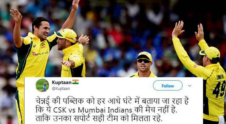 21 ओवर में भी आसान सा लक्ष्य हाशिल न कर पाने की वजह से कुछ यूजर्स ने ऑस्ट्रेलिया के लिए किया ऐसे ट्वीट देख नहीं रुकेगी शाम तक हँसी 8
