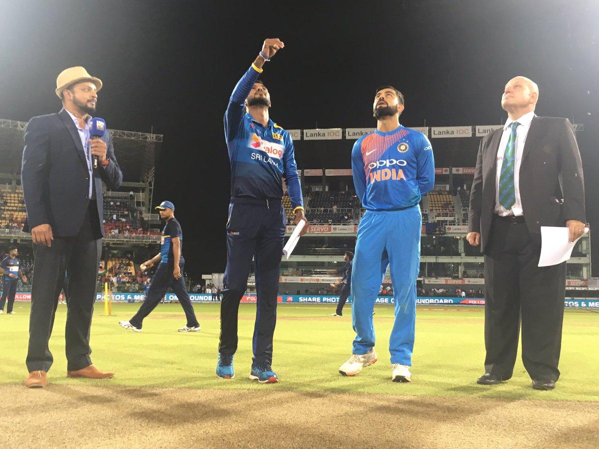 टॉस जीता श्रीलंका ने तो भारतीय टीम ने कैसे ली पहले गेंदबाजी टी20 मैच में देखे मैच रैफरी की इतनी बड़ी गलती 12