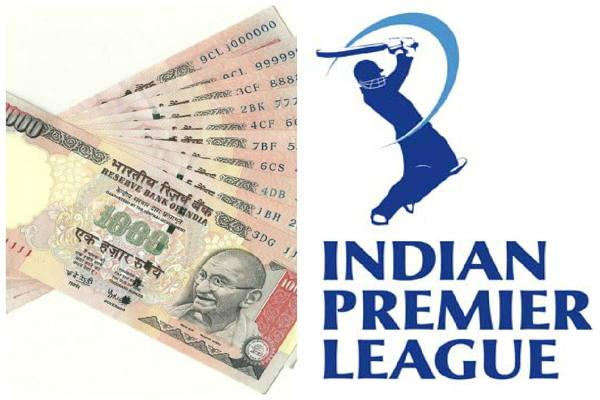 IPL UPDATE: बीसीसीआई को लगा करोड़ो का झटका अब इस आईपीएल टीम को देंगे होंगे 1500 करोड़ रूपये 1