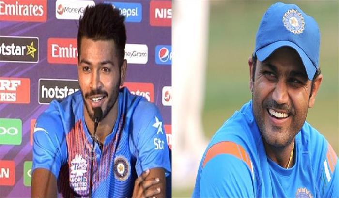 पहले बल्लेबाजी और फिर गेंदबाजी में शानदार प्रदर्शन के बाद वीरेंद्र सहवाग ने हार्दिक पांड्या को दिया ये नाम 1