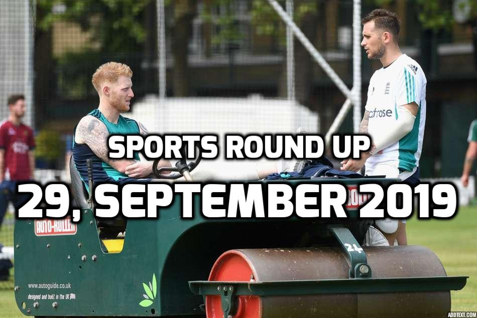 स्पोर्ट्स राउंड अप: एक नजर में पढ़े शुक्रवार, 29 सितम्बर की खेल से जुड़ी हर एक बड़ी खबर 28