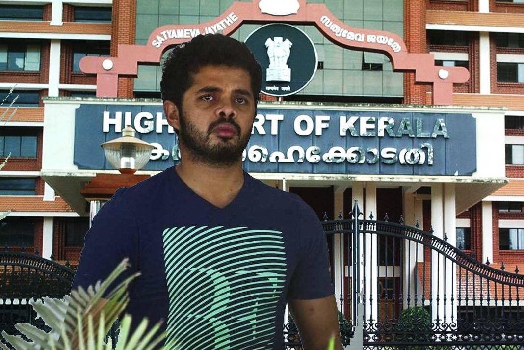 केरल हाई कोर्ट ने भी सुनाया श्रीशंत के क्रिकेट करियर पर सुनाया अंतिम फैसला 2