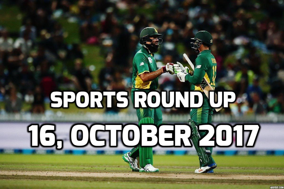 स्पोर्ट्स राउंड अप: एक नजर में पढ़े सोमवार (16 अक्टूबर) की खेल से जुड़ी हर एक बड़ी खबर 14