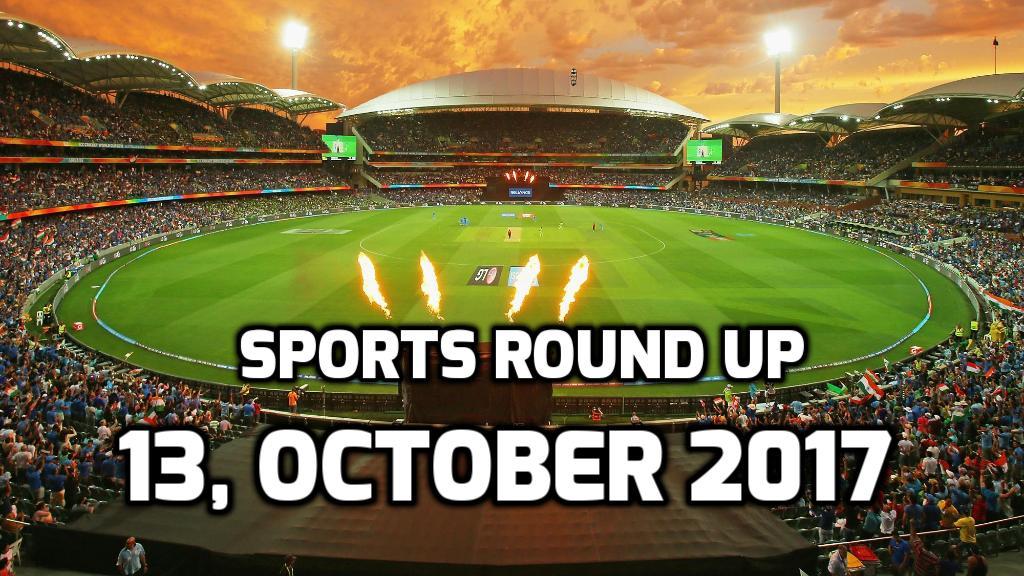 स्पोर्ट्स राउंड अप: एक नजर में पढ़े शुक्रवार (13 अक्टूबर) की खेल से जुड़ी हर एक बड़ी खबर 4