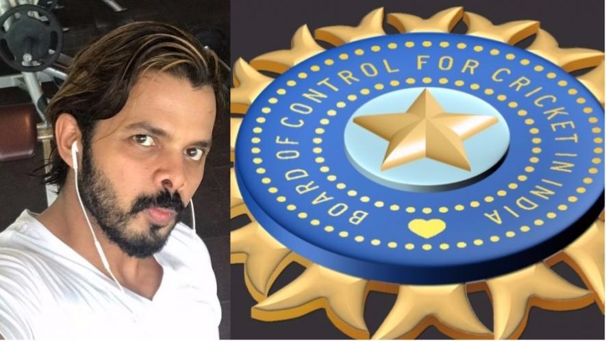 सुप्रीम कोर्ट के आदेश के बाद श्रीसंत के जन्मदिन पर बीसीसीआई ने लिया ये फैसला, एक बार फिर मैदान पर होगी इस स्टार की वापसी 1